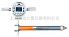 SD-HCY VISD-HCY VI便携式热值快灰仪