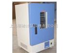 JRT-S8000电热恒温鼓风干燥箱(立式)