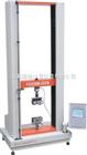 YG026H/II型YG026H/II型电子织物强力机