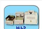 HJ-2黄曲霉素测定仪