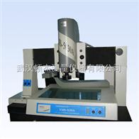 VMS 5030A影像测量仪