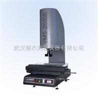 VMS-2515E影像测量仪
