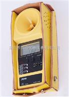 6000E電線電纜測高儀/澳洲超聲波線纜測高儀6000E