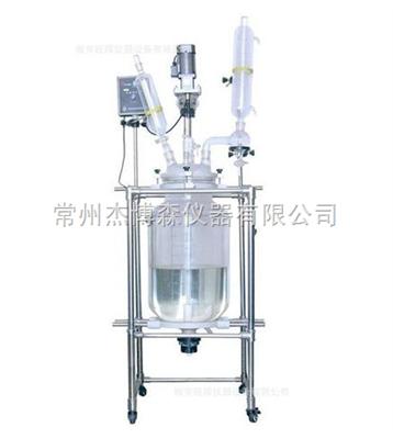 S212-30L双层玻璃反应釜