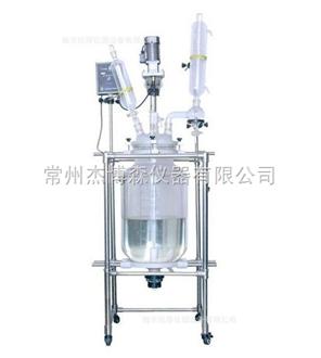 S212-50L双层玻璃反应釜