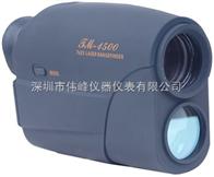 TM1500激光測距儀/手持式激光測距儀TM1500