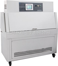 紫外光耐气候试验箱B-UV-II原型号LZW-050B