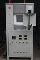 GST高温电阻炉 1700度高温电阻炉 工业电阻炉