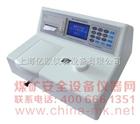 上海智能COD速测仪|EO-6B-100型|COD测定仪