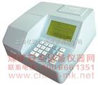 上海水质COD 氨氮总磷检测仪|EO-6B-300型|水质三参数速测仪