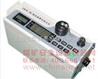 可吸入颗粒物粉尘测定仪|LD-3C(B)型|激光粉尘仪