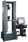 TY8000系列10-50KN伺服控制拉力试验机万能拉力试验机10-50KN