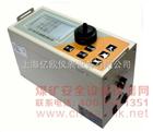 多功能激光粉尘仪|LD-6S|多功能精准型激光粉尘仪