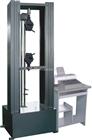 10-50KN微控拉力试验机金属材料试验机10-50KN