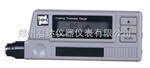 美高梅4858官方网站_TT220涂层测厚仪