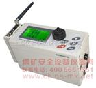 多功能激光粉尘仪|LD-5C(B)|激光粉尘仪