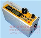 防爆型激光粉尘仪|LD-3F|防爆型激光粉尘测定仪
