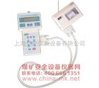 上海PC-3A|激光直读式粉尘连续测试仪|可吸入粉尘测定仪