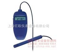 超小型温湿度计|KH21|进口温湿度仪