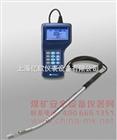 热线式风速风温风压风量仪|热式风速仪|KA6036