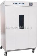 LHH-500SDPLHH-1000SDP药品稳定性试验箱