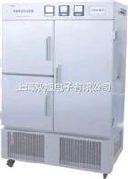 LHH-SS(两箱)LHHSS综合药品稳定性实验箱