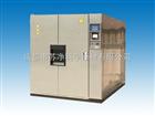 WGD/SJ71高低温交变湿热试验箱
