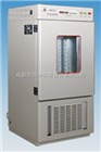 SHP070成都生化培养箱
