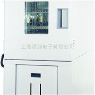BPH120ABPH-120A高低温试验箱