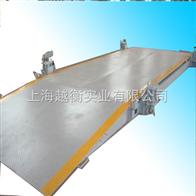 桂林電子汽車衡,柳州便攜式電子汽車衡,30噸汽車衡