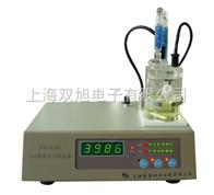 SYD2122ASYD-2122A 自动微量水分试验器(自动-库仑法)