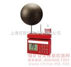 上海WBGT热指数仪|WBGT指数仪|进口热指数仪