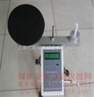 上海WBGT热指数仪|LY-09|WBGT指数仪