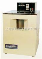 SYD265GSYD-265G 低温运动粘度试验器