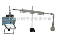 SYD3146SYD-3146 苯类产品馏程试验器(低温式)