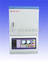 GST箱式高温炉 管式电炉 实验电炉 马弗炉