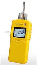 DP-GT901-C6H6泵吸式苯檢測儀/笨氣物檢測儀