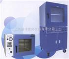 DZF-6020S真空干燥箱