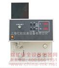 火焰光度计|HG-5|K\Na测定仪
