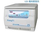 低温离心机\H-1650R高速低温离心机