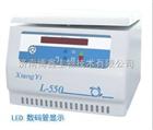 湘仪L-500台式低速自动平衡离心机