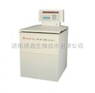 湘儀DL-5M低速冷凍離心機