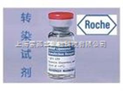 罗氏 FuGENE ® HD转染试剂  现货 上海索莱宝生物科技