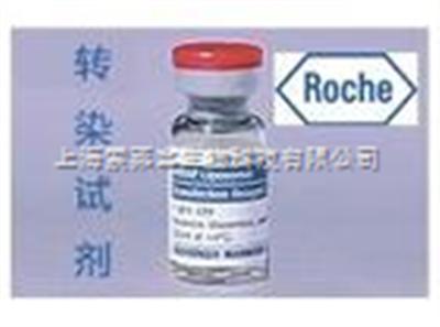 04709713001罗氏 FuGENE ® HD转染试剂  现货 上海索莱宝生物科技
