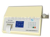 SYD17040SYD-17040 X荧光油品硫分析仪【SYD17040】油品质量