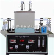 SYD387SYD-387 深色石油产品硫含量试验器 (管式炉法)