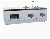 SYD510ESYD-510E 石油产品凝点、冷滤点试验器