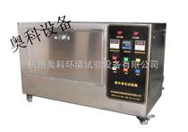 转鼓式紫外耐候试验机杭州工厂直销