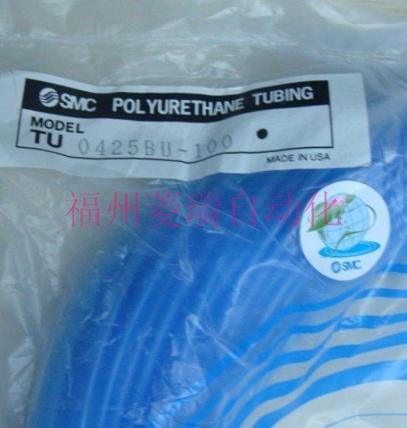 TU0212C-20日本SMC气管现货特价特卖!