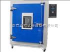 GW-640南京高温试验箱镍铬合金高温试验设备